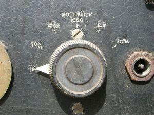 analogue0055