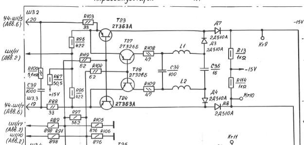 r4c90-bandwidthswitch