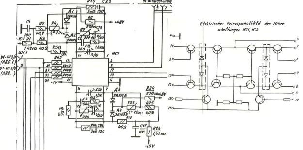 tektronix 7a18 versus soviet  u042f4c